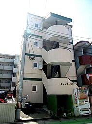 ヴィンテージII[3階]の外観
