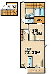 JR南武線 矢野口駅 徒歩6分の賃貸アパート 2階1LDKの間取り