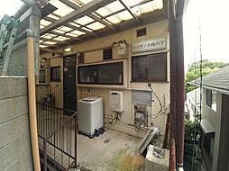 王子公園駅 3.9万円