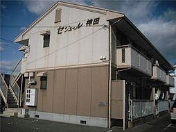 セジュール神田[101号室]の外観