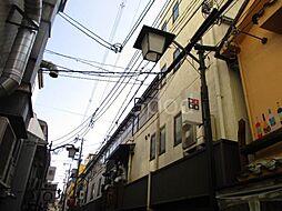 大阪環状線 福島駅 徒歩3分