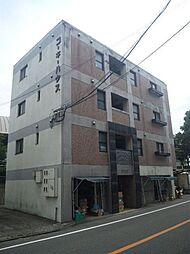 コーキーハウス[301号室]の外観