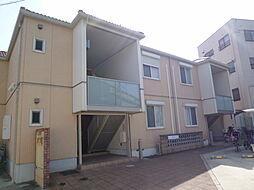 シャーメゾン赤い屋根[2階]の外観
