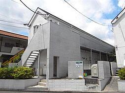 東京都練馬区旭町2の賃貸アパートの外観
