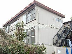 東京都杉並区清水3丁目の賃貸アパートの外観