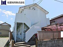 愛知県豊橋市牧野町の賃貸アパートの外観
