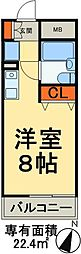 JR武蔵野線 三郷駅 徒歩4分の賃貸マンション 7階ワンルームの間取り