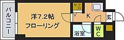 ピュア七隈弐番館[205号室]の間取り