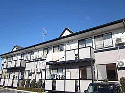 栃木県下野市駅東5丁目の賃貸アパートの外観