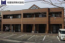 サンコート桜[1階]の外観
