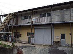 児嶋アパート[202号室]の外観