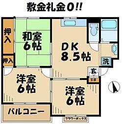 東京都多摩市馬引沢1丁目の賃貸マンションの間取り