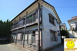 千葉県市川市欠真間1の賃貸アパートの外観