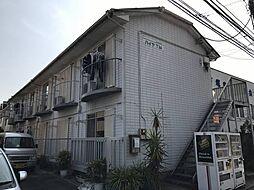 神奈川県横浜市戸塚区上倉田町の賃貸アパートの外観
