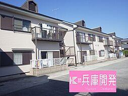 加古川駅 4.5万円