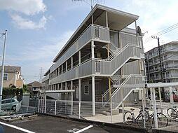 ソシア 西館[2階]の外観