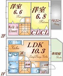 [テラスハウス] 兵庫県神戸市垂水区霞ケ丘2丁目 の賃貸【/】の間取り