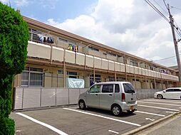 神奈川県横浜市港北区日吉5丁目の賃貸アパートの外観