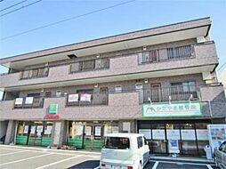 神奈川県相模原市緑区二本松1丁目の賃貸マンションの外観