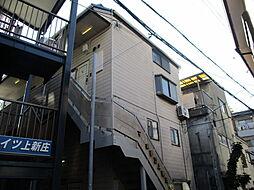 マイライムII[1階]の外観