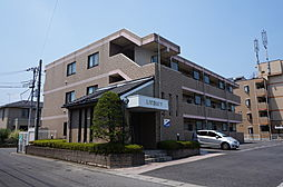 栃木県小山市西城南3丁目の賃貸マンションの外観
