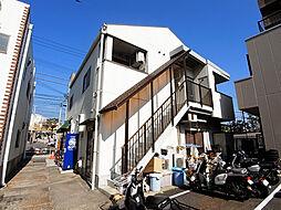 第二須磨浦SKYハイツ[2階]の外観