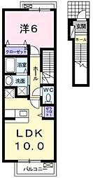 JR東北本線 白岡駅 徒歩5分の賃貸アパート