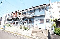 鴨居駅 4.9万円
