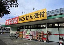 神奈川県厚木市恩名の賃貸アパートの外観