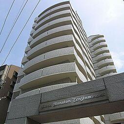 ライオンズマンション天神南[4階]の外観
