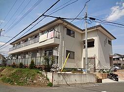 JR中央線 八王子駅 バス20分 中野団地下車 徒歩3分の賃貸アパート