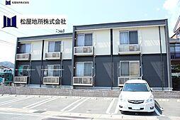 愛知県豊川市御油町万福寺の賃貸アパートの外観
