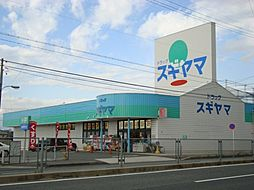 愛知県愛知郡東郷町大字春木字野渕の賃貸アパートの外観