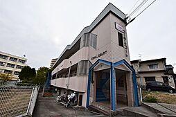 コーラルコート[2階]の外観