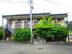 京王相模原線 稲城駅 徒歩13分の賃貸アパート
