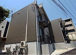 LivLi パリュール[1階]の外観