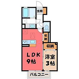 アオーラ泉 B[1階]の間取り