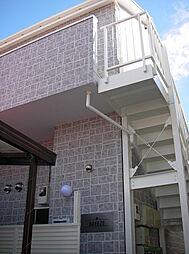 ブリーズ[2階]の外観