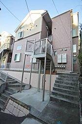 神奈川県横浜市保土ケ谷区西久保町の賃貸アパートの外観