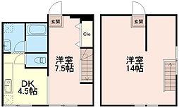 プチコンフォート[2階]の間取り