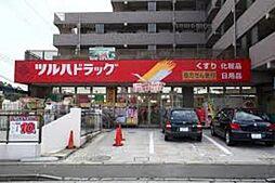 [テラスハウス] 神奈川県川崎市麻生区栗木1丁目 の賃貸【/】の外観