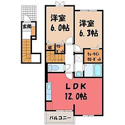 栃木県宇都宮市中里町の賃貸アパートの間取り