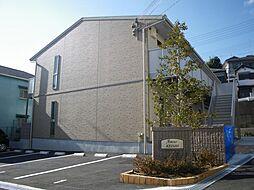 兵庫県川西市萩原2丁目の賃貸アパートの外観