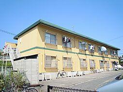 コーポラス槌屋[2階]の外観