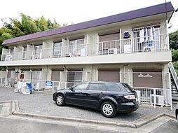 【敷金礼金0円!】横浜線 片倉駅 徒歩12分