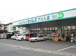[一戸建] 神奈川県愛甲郡愛川町中津 の賃貸【/】の外観