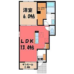 JR東北本線 氏家駅 徒歩36分の賃貸アパート 1階1LDKの間取り