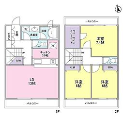 [テラスハウス] 神奈川県川崎市宮前区土橋1丁目 の賃貸【/】の間取り