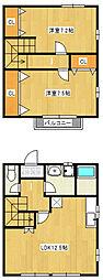 [テラスハウス] 東京都稲城市押立 の賃貸【東京都 / 稲城市】の間取り