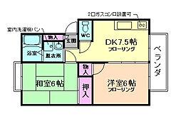 大阪府豊中市上野東3丁目の賃貸アパートの間取り